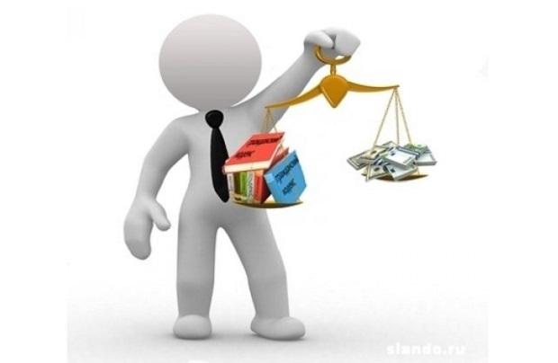 банкротство юридического лица его афилированным лицом длительную