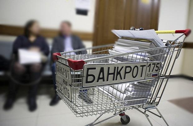 Стадии банкротства организации